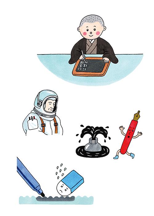 フレーベル館『描く道具 えんぴつ・ペン』2018