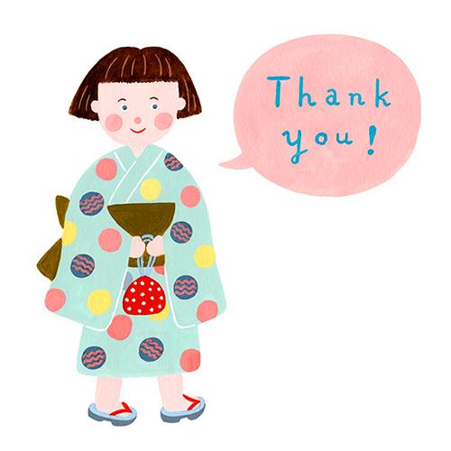 「ありがとう!」オリジナル 2018