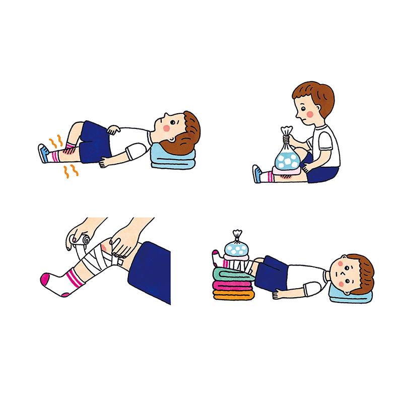 東山書房『健康教室』2019年9月号