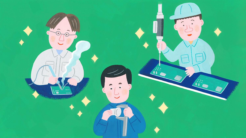 『イイはな新聞 #37』2020年2月22日放送(福井県鯖江市に住む60〜70代の元技術者の方々が主催する子ども実験教室について)
