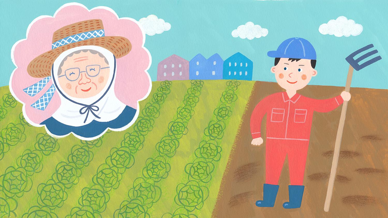 『イイはな新聞 #17』2019年6月29日放送(神奈川県横須賀市で農業高校に通いながら農家を営んでいる「スーパー農高生」齊藤輝さんについて)