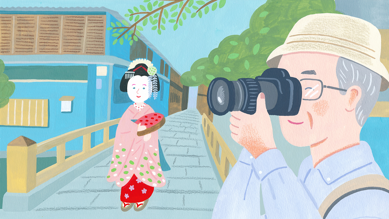 『イイはな新聞 #20』2019年8月31日放送(京都・祇園の花街で舞妓さんを40年以上撮り続けている写真家の溝縁ひろしさんについて)