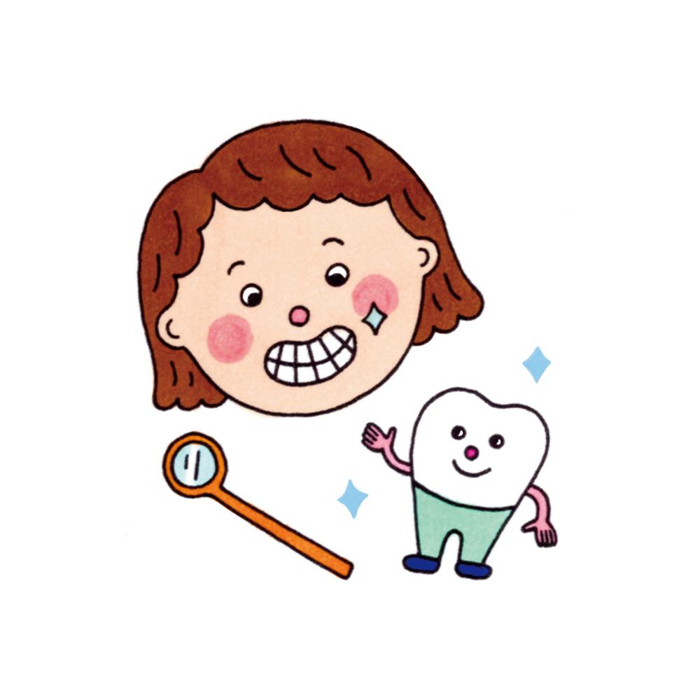東山書房『健康教室』2019年4月号
